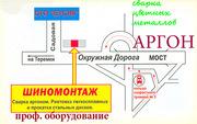Сварка алюминия и сплавов в среде аргона, Киев.24ч.