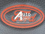 Вышивка логотипа автомобиля